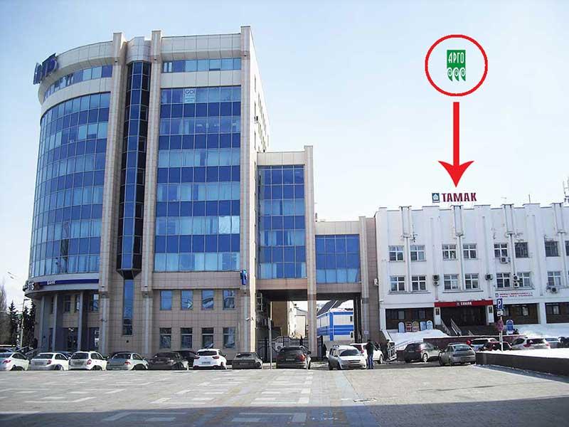 АРГО в центре Тамбова Вид от областной администрации