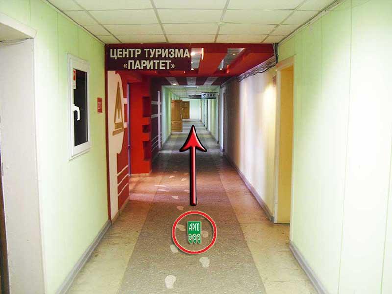 Пройти прямо по коридору до офиса 204 по левой стороне