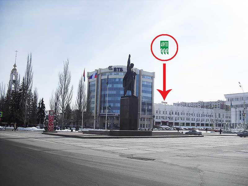АРГО в центре Тамбова Вид с площади имени Ленина